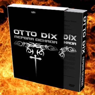 Otto Dix - Первая декада