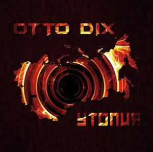 Утопия Otto Dix