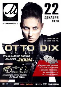 Большие концерты Otto Dix состоятся 22-го декабря в Москве и 28-го декабря в Санкт-Петербурге